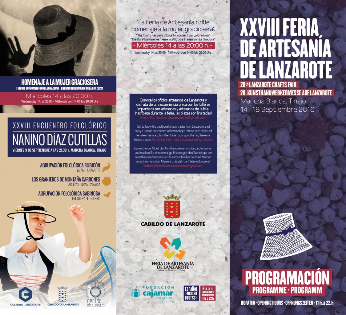 Feria de artesan a de lanzarote 2016 mancha blanca for Feria de artesanias 2016